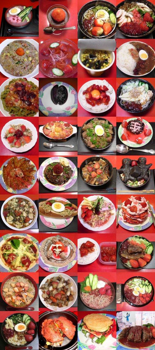 【羽生蛇食堂】作って作って6年間。異界入りのお供に羽生蛇食堂のお料理はいかがでしょう。2016年度の…
