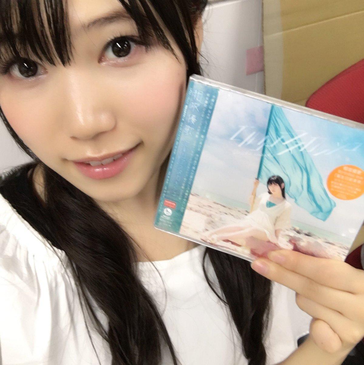 相坂優歌2ndシングル「セルリアンスカッシュ」本日発売٩(๑•̀ω•́๑)۶!!!