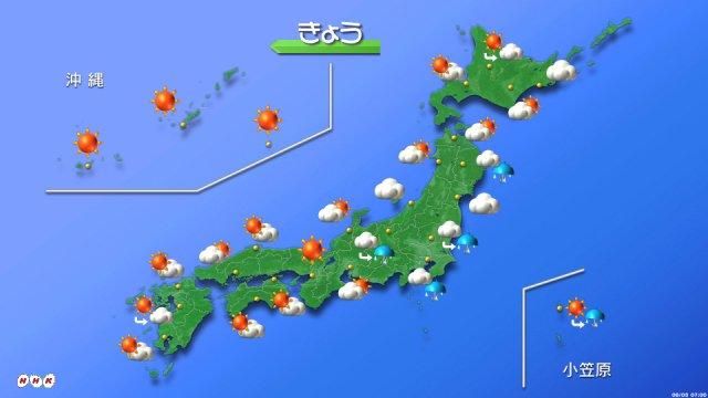 【きょうの天気は?】 3日も大気の状態が不安定です。東海や北陸、関東から北海道は晴れ間の出る所もあり…