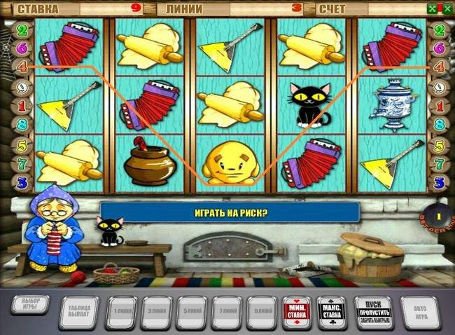 схемы как обмануть игровые автоматы