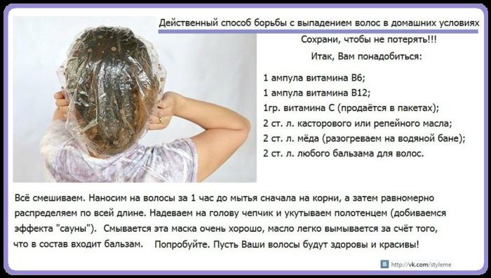 Рецепты укрепления волос от выпадения в домашних условиях с
