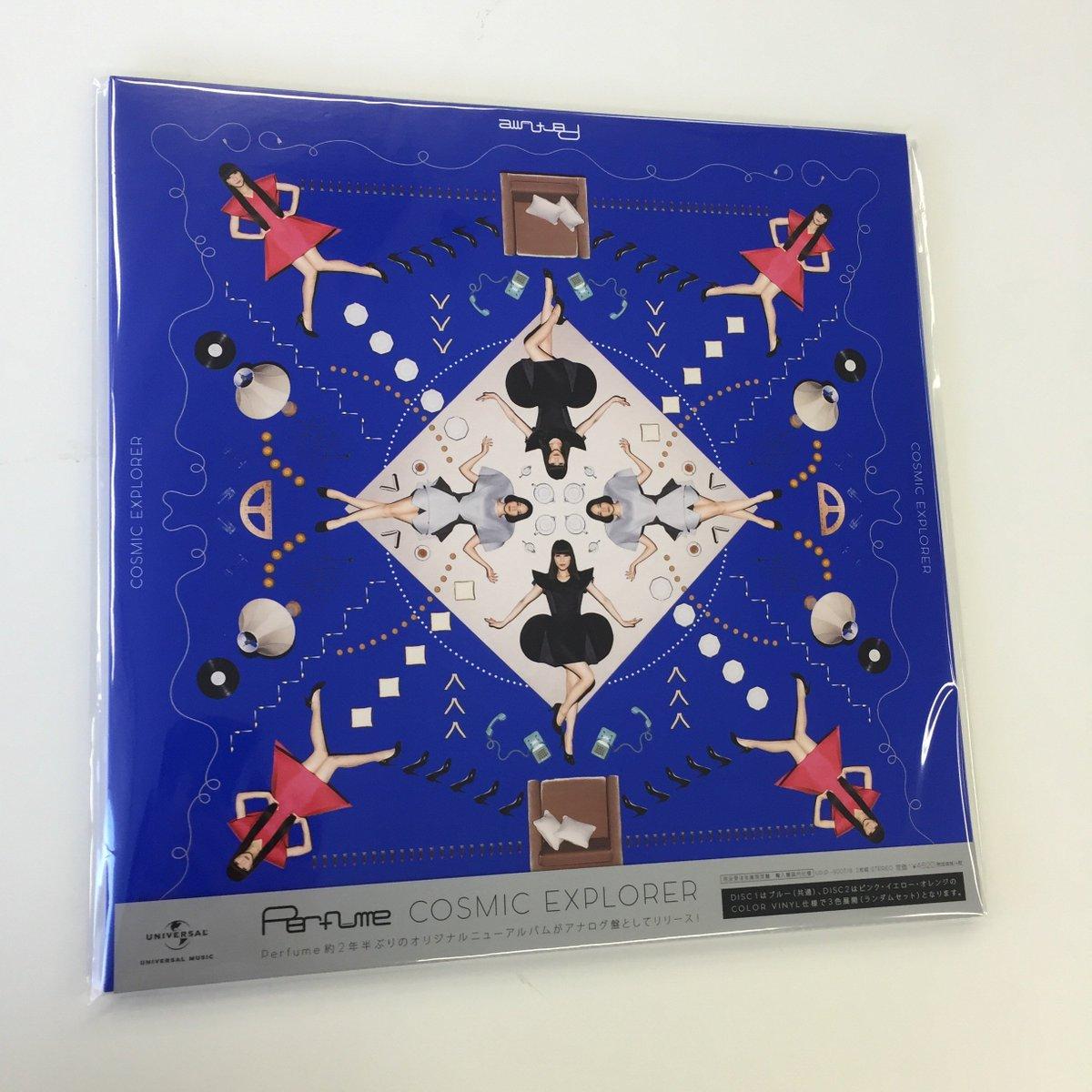 本日、Perfumeのアルバム「COSMIC EXPLORER」アナログ盤の発売日!海外でのアナログ…