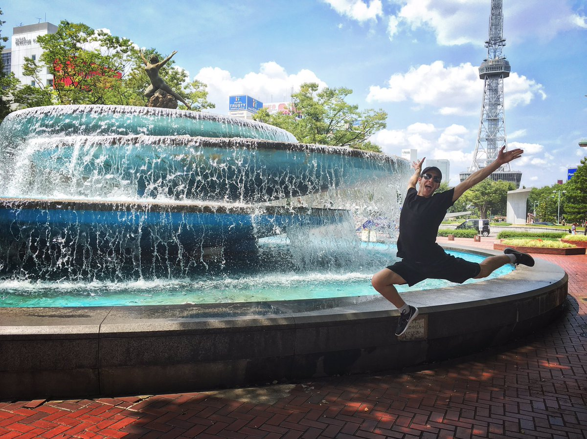 Made it to Nagoya!! 🇯🇵 なごやにいます!とっても大好き!😍🇯🇵 #theICE…