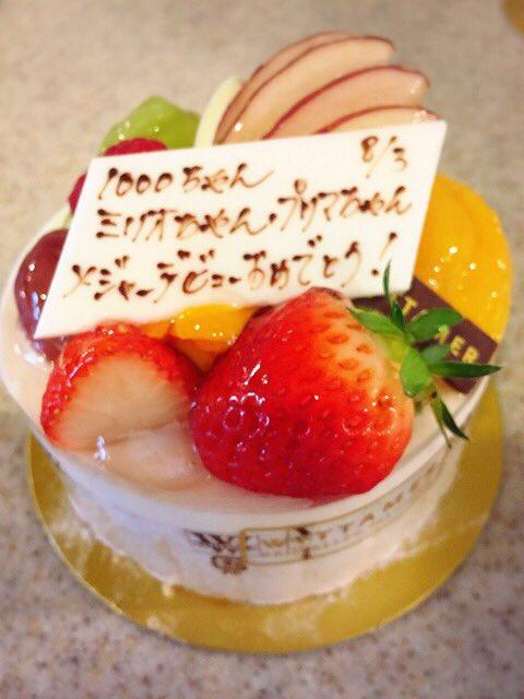 【8月3日】 Happy Birthday 穂乃果♡  そして、1000ちゃん・ミリオちゃん・プリマ…