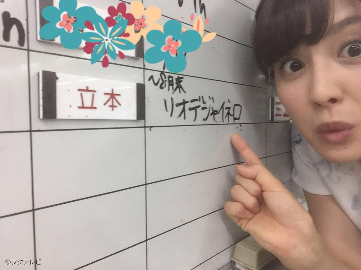 【めざアクア】女子アナ +α 20160804(木) 【めざまし】 ->画像>100枚