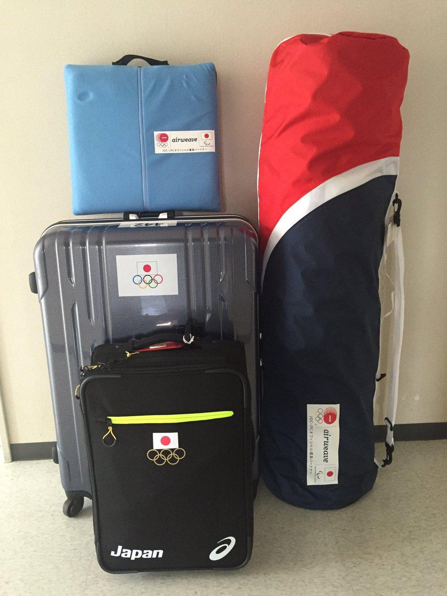 準備完了! 皆さんの応援を力にして頑張ります! オリンピック開幕まであと2日‼︎