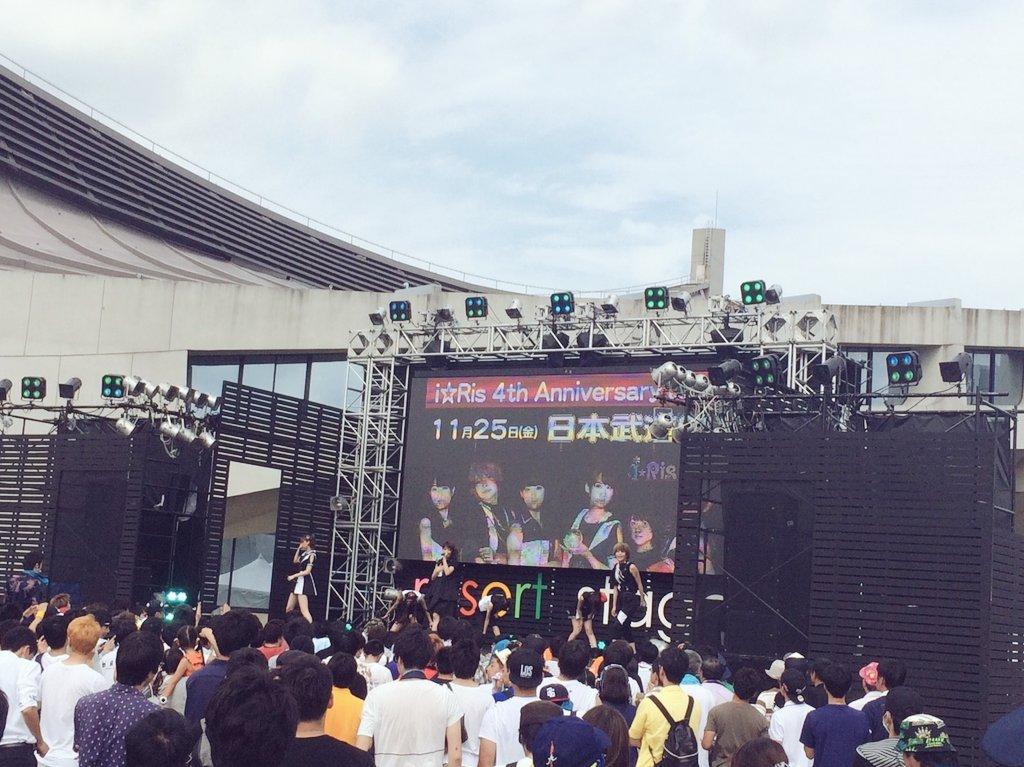 a-nation island resort stageでのライブー! ありがとうございますた\(^…
