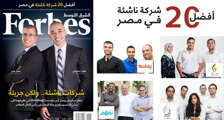 So proud to have 5 of @Flat6LabsCairo Cos among The Top 20 Startups in Egypt list by @ForbesME - with #1 @Instabug! https://t.co/mLPz7s3mQc