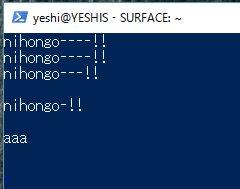 WindowsのBashを使った感想です。 https://t.co/knFOAT9wSI
