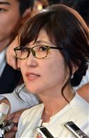 内閣改造の大目玉として防衛相に起用された稲田朋美さん。出来れば今年の8月15日、安倍晋三首相を誘って…