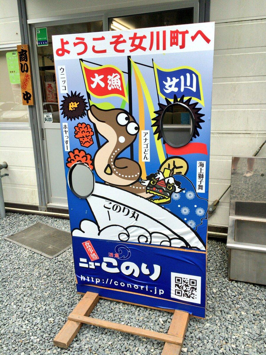 『ニューこのり』は女川駅から車で5分くらいの場所にあります。震災後は仮店舗での営業ですが、近くの女川…