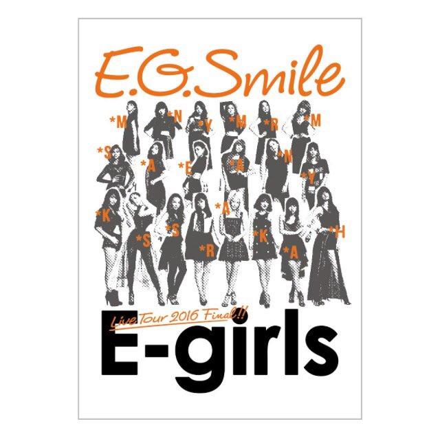 ☆★E-girls LIVE TOUR 2016〜E.G.SMILE〜 FINALGOODS解禁!!…