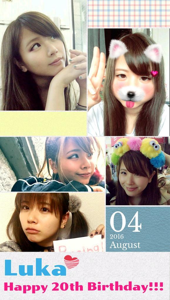 【アイドリング!!!22号】倉田瑠夏 part9YouTube動画>46本 ->画像>2214枚