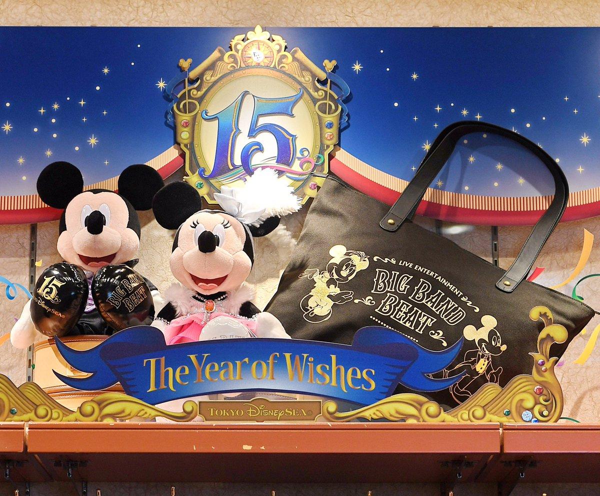 """東京ディズニーシー""""ビッグバンドビート""""トートバッグ本日発売! 黒字に金色で描かれたミッキー&ミニー…"""