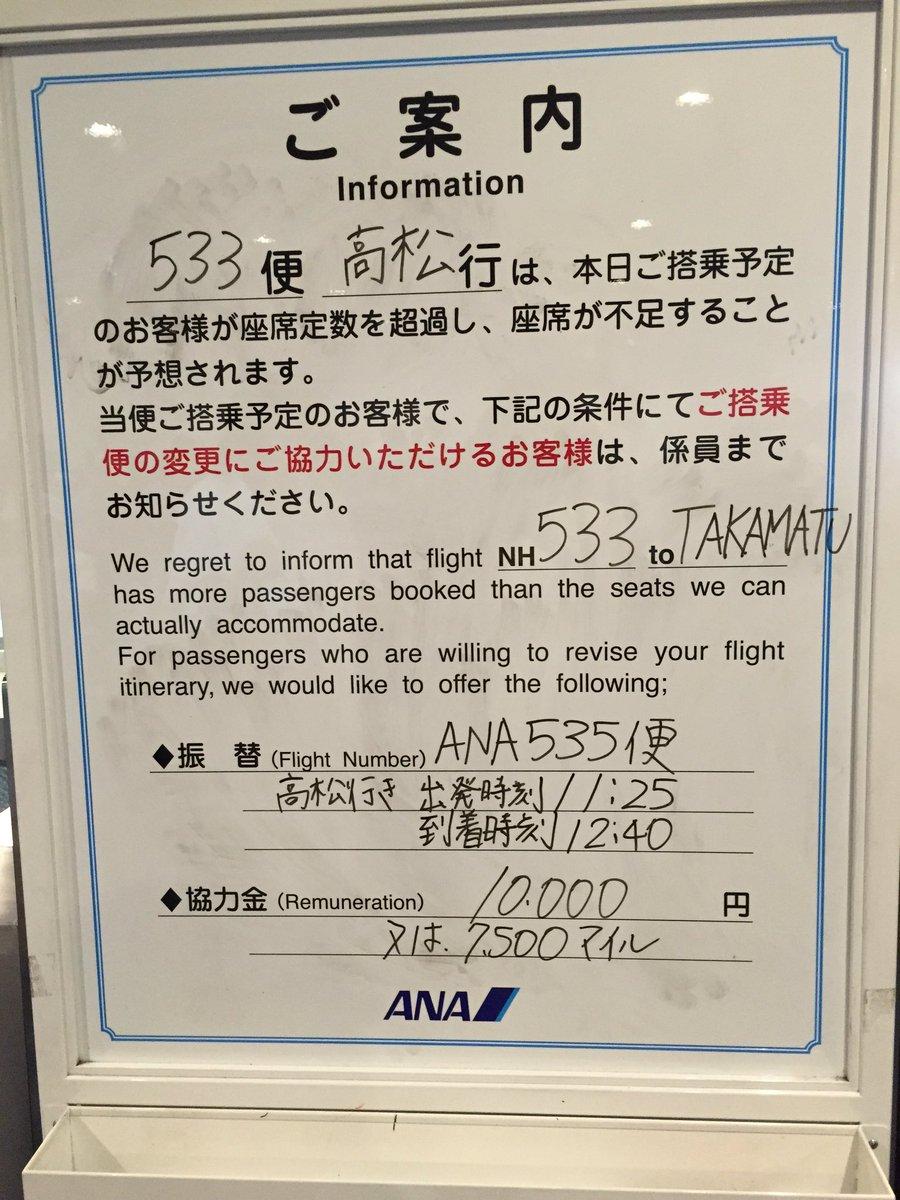 飛行機に乗り切れなくしてしまう、おそるべし小田和正w https://t.co/xE5W21CfpL
