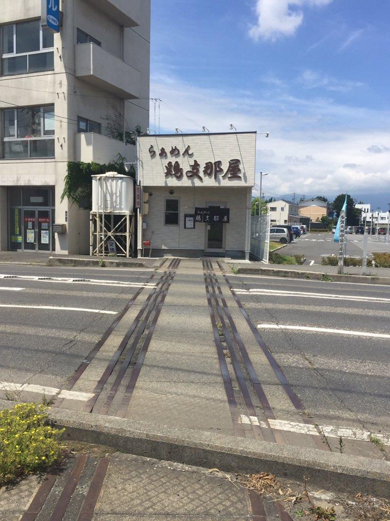 南松本の日穀製粉・タケヤ専用線跡の真上にラーメン屋さんが!思わず入っちゃいました。そしてものっすごく美味しい鶏ガラスープのラーメン♪また来ます(*´▽`*) https://t.co/5Wx2c9QxpJ