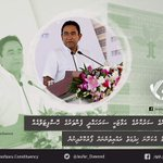 Tree top hospital ge massakai rocket speed gai. #RaeesYameen2018 #ShukuriyyaRaeesYameen  #AmaazYageen ☝  https://t.co/C4IlfP7GLm