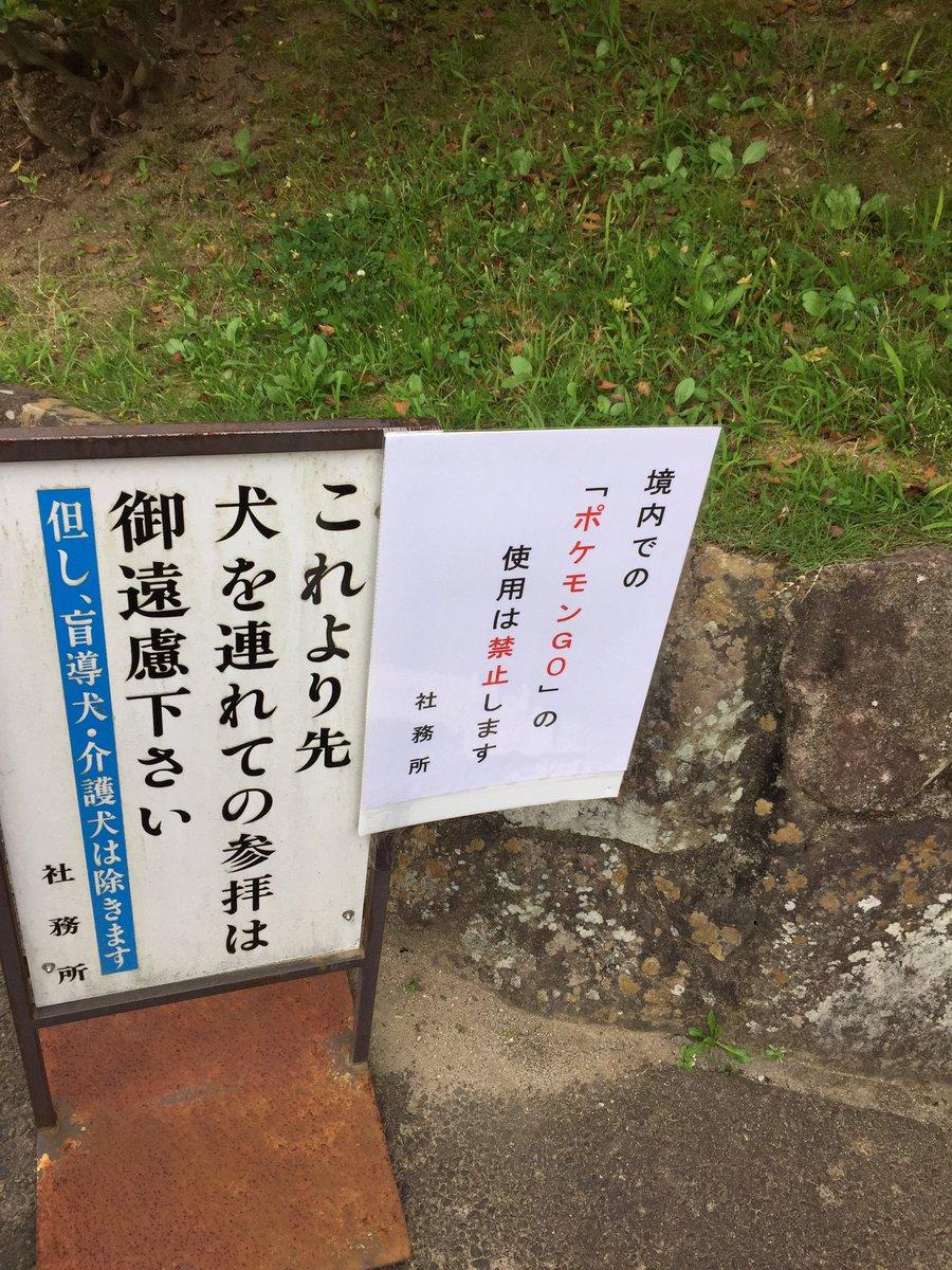 塩竈神社いった https://t.co/kK4Sl8EFE0