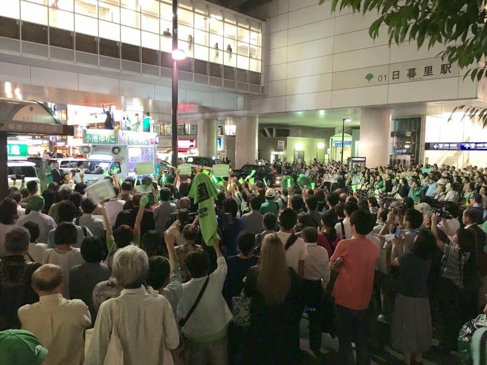 JR日暮里駅東口ロータリーでの街頭演説です。 #CreateNewTokyo_yuri #都民が決め…