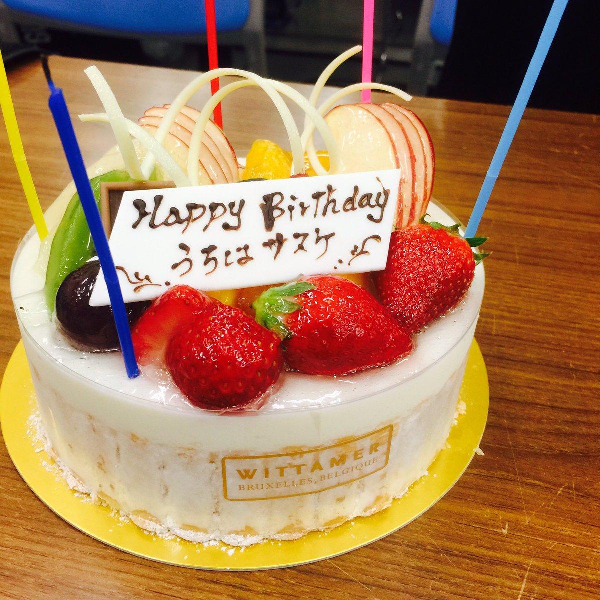 本日はうちはサスケくんの誕生日でございます! 稽古場でお祝いしてもらいました。サスケくんは甘いものが…