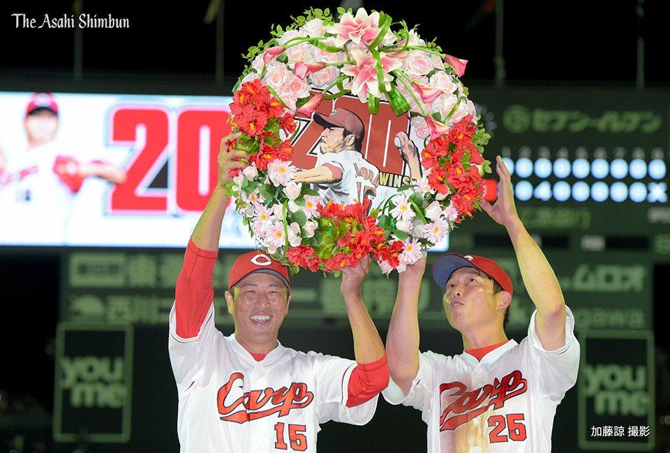 t.asahi.com/js4v 日米通算200勝は野茂投手以来2人目だそうです。試合後のセレモニー…