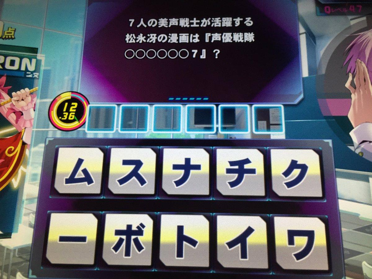 ボイストーム声優戦隊ボイストーム7 ボイス+ストーム 松永冴