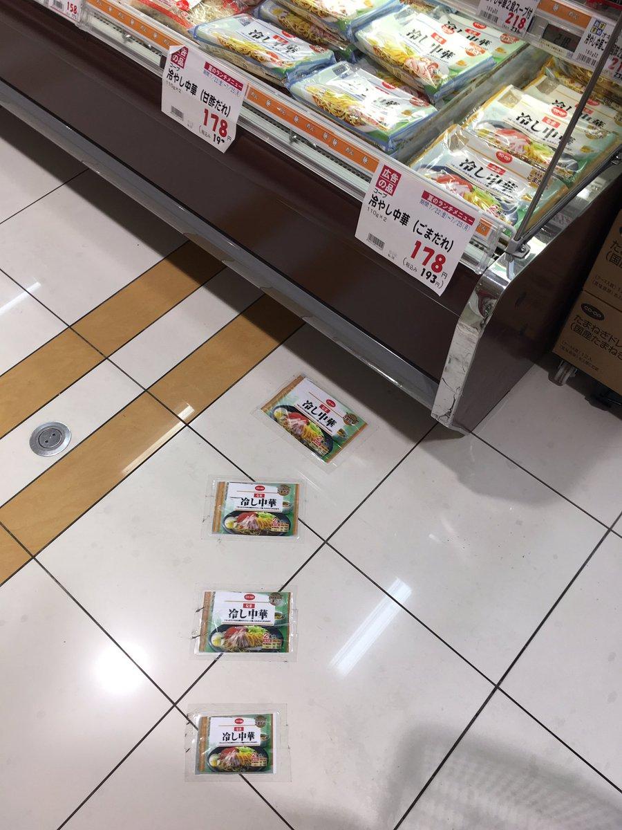 この店、冷やし中華好きはめちゃくちゃマヌケだと思っている可能性がある https://t.co/5dSgO9AZkr