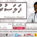 Mireyge #FalaSurukhee program gai @ShifaqMufyd https://t.co/KjaYR5hN4E
