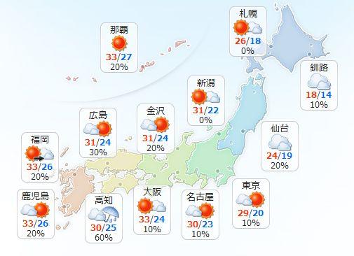 【7月24日(日)】午後は大気の状態が不安定で、山沿いを中心に所々で雨や雷雨があるでしょう。日本海側…
