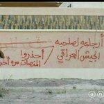 #الحشد_يدخل_الشرقاط  احذروا منصات التطرف   كانت رساله الجيش العراقي لاهالي الفلوجه  وسنشهد قريبا في الموصل رسائلهم😋 https://t.co/L4wRUa1h1c