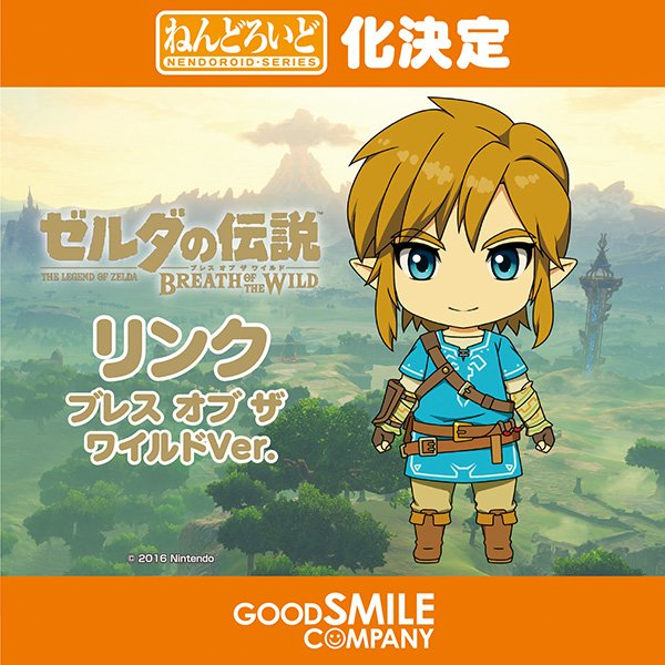 商品化決定!「ねんどろいど リンク ブレス オブ ザ ワイルドVer.」 #wf2016s #ゼルダの伝説 #Zelda