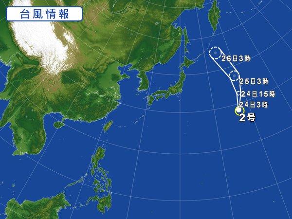 【台風2号が発生】 今朝午前3時、台風2号が発生しました。 名前は「LUPIT(ルピート)」で「冷酷…