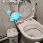 Jaime bien les toilettes du @MeltdownGrenobl ! https://t.co/nCfcCYffMD