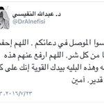 عامان من احتلال داعش للموصل ولم يذكروها بالدعاء لكن عند بدء التحرير ذكروا الموصل بالدعاء لـ داعش وليس الى اهل الموصل https://t.co/XsJnf41so5