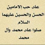 @ameerali322 @Vatmaon @wilayaroohulla3 @rmh3744 @shosho777ss @ssalmousawii @y__12m @ILYAAIS @hydr6988 @Sy__Krt  🙋 🙏👇 https://t.co/00XI13CTJo