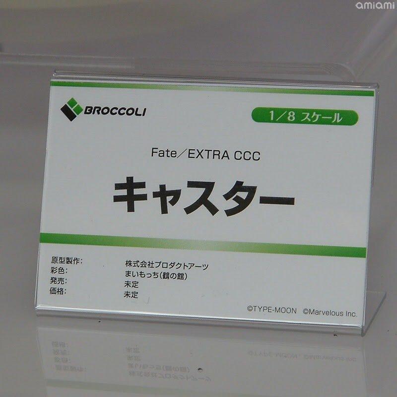 【あみあみワンフェス速報】Fate/EXTRA CCC キャスター #ワンフェス #wf2016s
