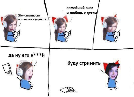 transa-ebud-v-zhopu