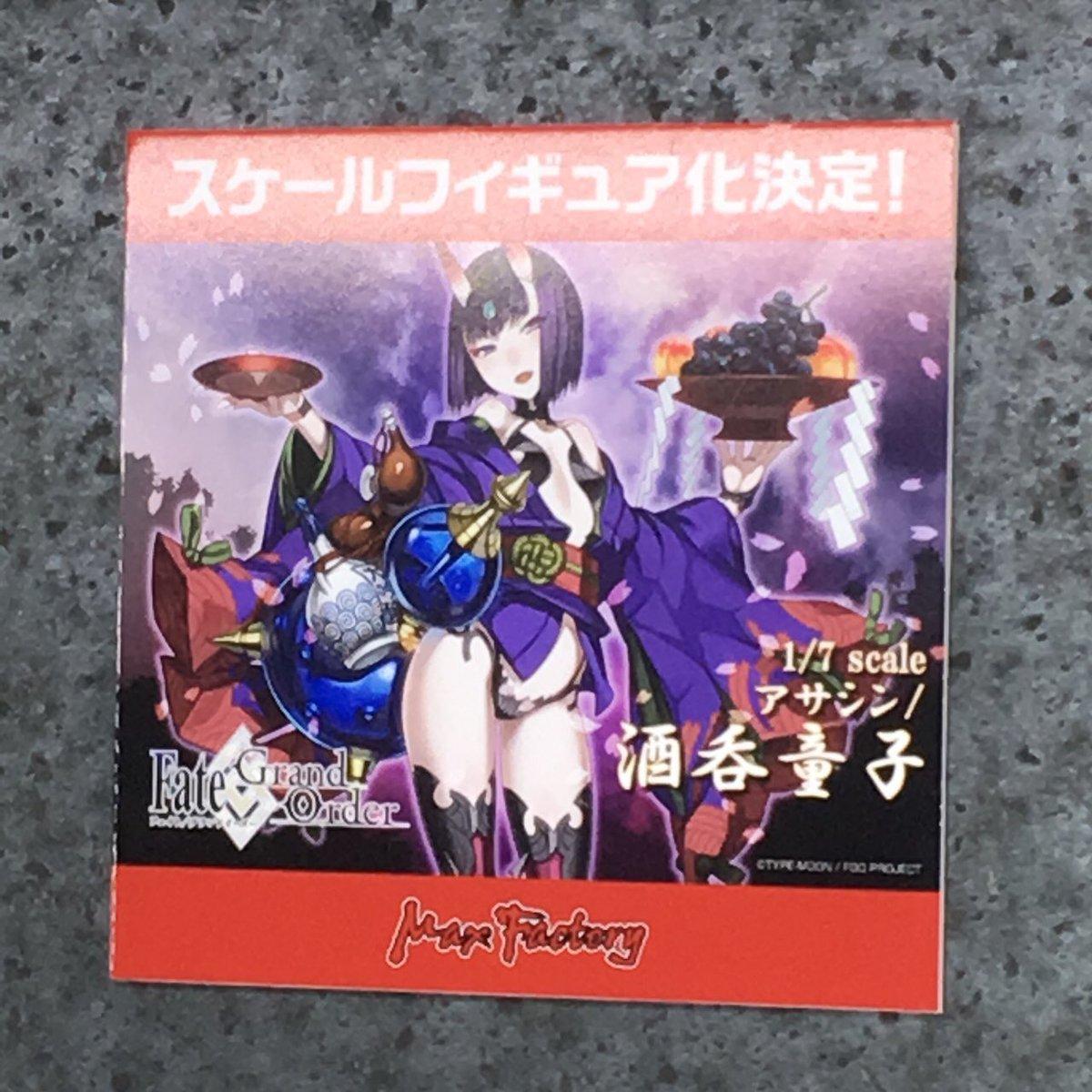 【あみあみワンフェス速報】スケールフィギュア化決定! Fate/Grand Order 酒呑童子 #…