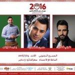 اليوم الرابع على التوالي مع #مهرجان_جرش وليلة اردنية على المسرح الجنوبي #الاردن https://t.co/cGgY31UnBJ