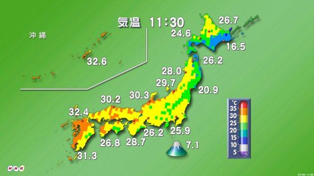 【熱中症にご注意を】きょうも各地で気温上昇。熊本県の山鹿市や甲佐町ではすでに30度以上の真夏日に。熱…