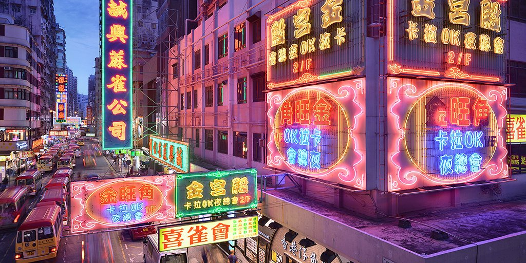 The neon lights of Hong Kong: