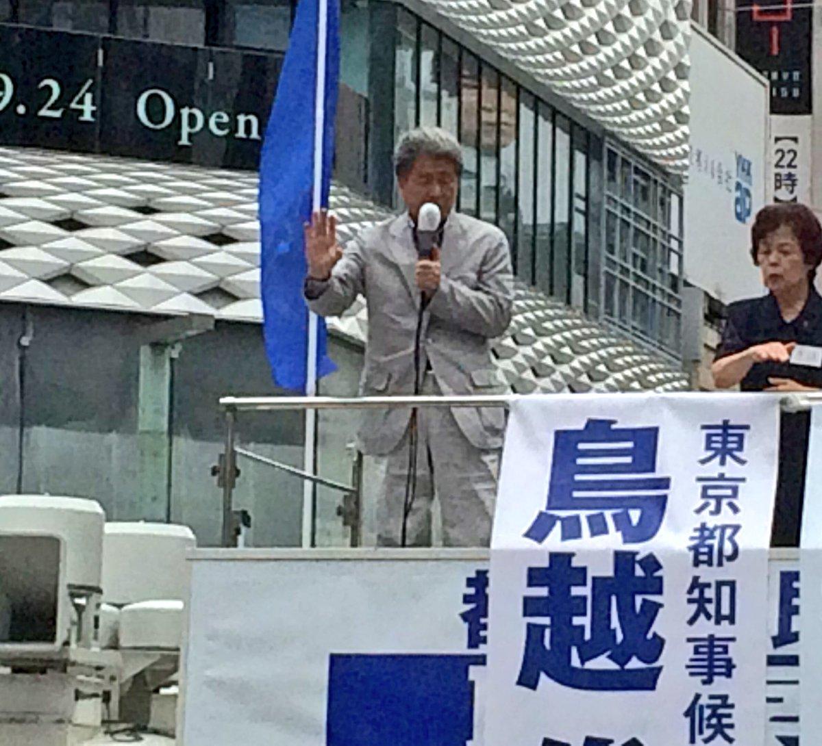 「保育の待機児童、東京都には8,500人ほどの待機児童がいるとされているが、どうせ入れないからとあき…