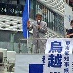 「保育の待機児童、東京都には8,500人ほどの待機児童がいるとされているが、どうせ入れないからとあきらめて手を挙げない隠れ待機児童が1万人、2万人いる可能性がある。その解消のために、民間企業にもぜひご協力いただきたい」 https://t.co/tpkjAWyB6T