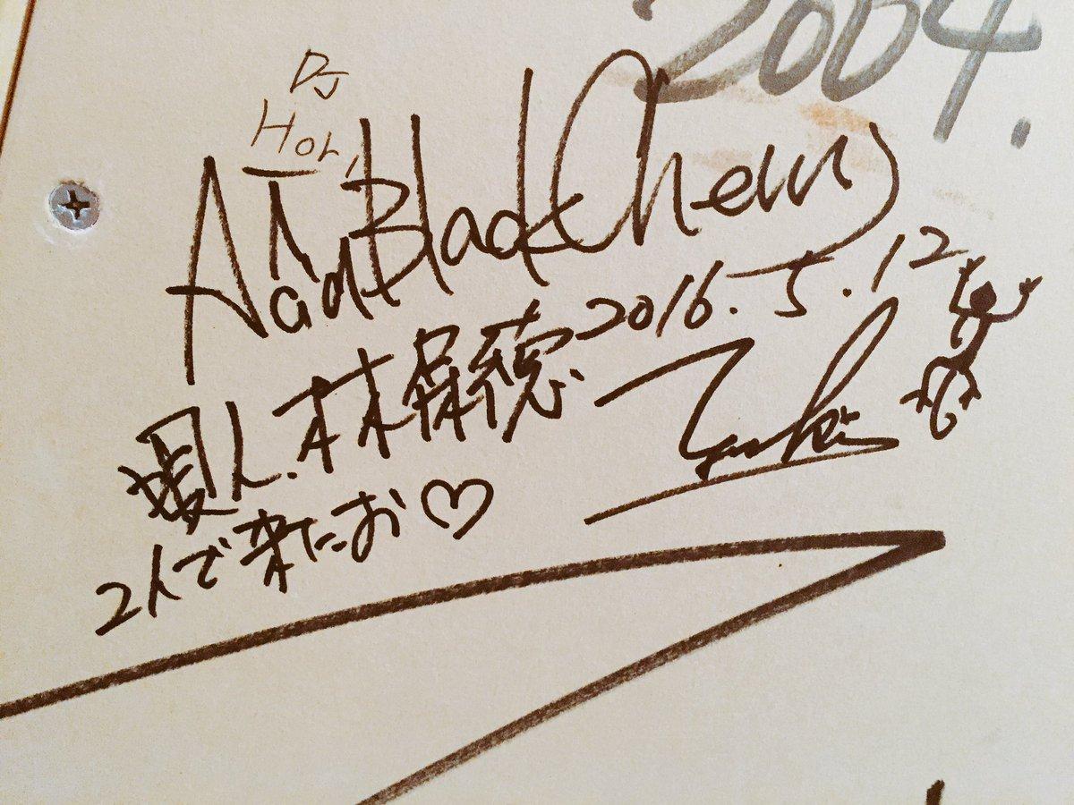 今日は新潟LOTS!  ステージ裏でyasuさんの壁書き発見!  こういうの見られるのバンドマンの特…