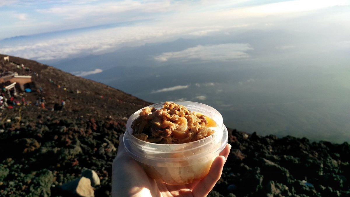富士山頂で松屋の牛めしを食べました。 https://t.co/fpZ7qOMX3T
