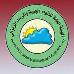 #الانواء_الجوية في #العراق :طقس صحو والحرارة 45 مْ الى #الخميس المقبل https://t.co/78LYL17sfl https://t.co/vlG3l8DLce