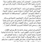 #تفجير_الكاظميه على الشيعي ان يحدد انتماء داعش ومن سبقها بمليشيات سنية والا وصف هذا التنظيمات بالمجهوله هدر لدمائنا https://t.co/83T549lZD7