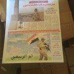 طائرات القوة الجوية تلقي ملايين المنشورات على مناطق الشرقاط والموصل تحث المواطنيين على التعاون مع القوات الأمنية https://t.co/jBprcAWs9I