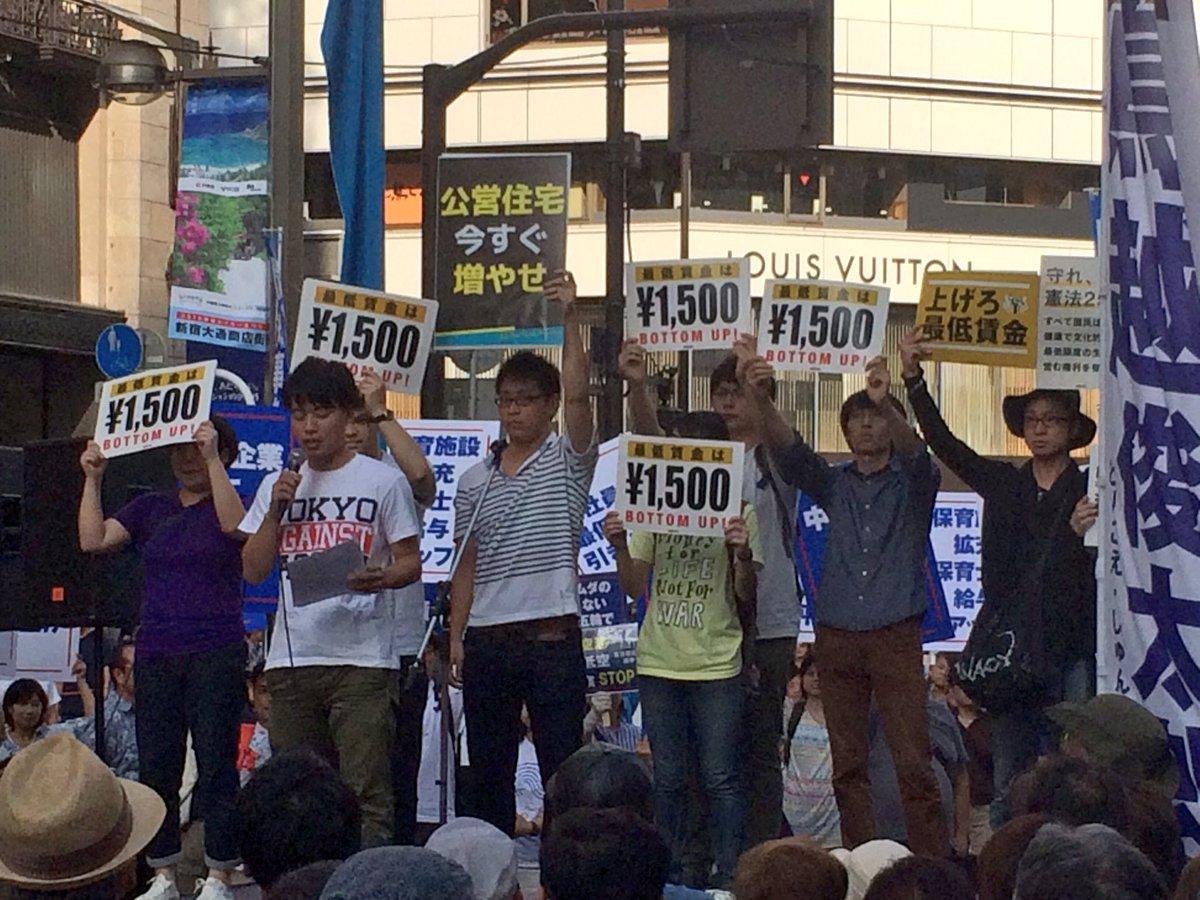 大学生の訴えです。 「大学を出たら一人暮らしをしたい。しかし今、東京の家賃は高すぎませんか。6万7万します。これでは家族から自立して暮らすことはできません。まず誰でも普通に住めるようにしてほしい。最低賃金を1,500円にしてほしい」 https://t.co/ocGNKTrqBu