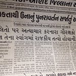As suspected by many, activists of particular political party/ies r attacking Dalits by masquerading as GauRakshak https://t.co/XF6eb83D5R